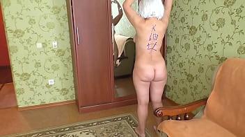Nackt schwestern Free schwester