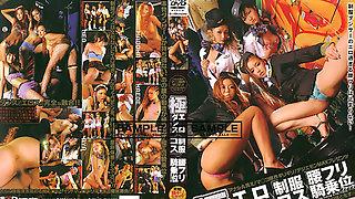 Erotic Dance Cosplay