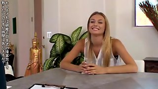 AMWF Polish Natalia Starr
