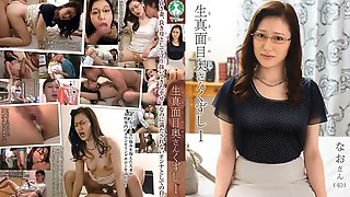 Kaede Hiiragi In Breaking In The Serious Wife 1 Part 1