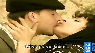 Greek Couple Having Fun Anal