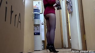 Ive Got A Job. Jeny Smith Gets Naked At Her New Job