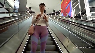 See-Through Stretch Pants And Sheer T-shirt In Public