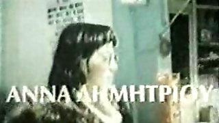 Greek Porn Kai Apo Mpros Kai Apo Piso (1985)