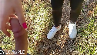 Outdoor Bang And Shoejob On Risky Place ( Biggest Jizz Flow On My Air Vigour Nikes )