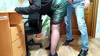 Cum On My Secretarys New Leather Skirt