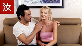 Asian Guy Makes Dick Pounding Delivery for Hungry White Girl