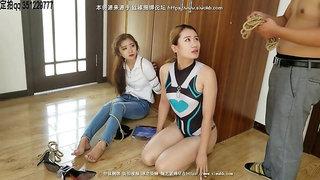 China women bdsm