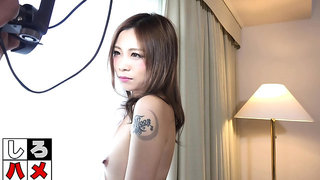 Amazing xxx clip Hairy , take a look