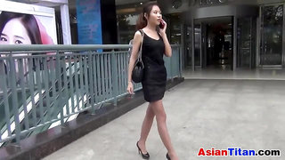 Asian Babe With Great Legs