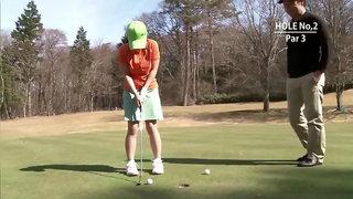 Asian Golf Hole 2 Par 3