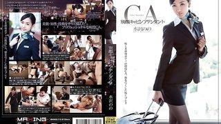 Nono Mizusawa in Stewardess With a Secret Second Job part 1