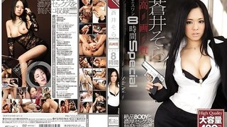 Sora Aoi in High Quality 8 Hour Special part 3.4